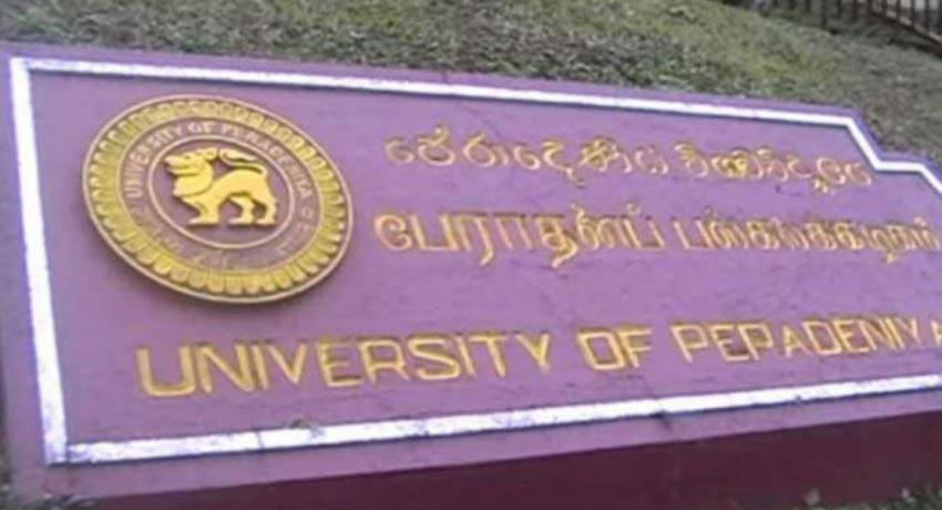 Peradeniya University students launch protest