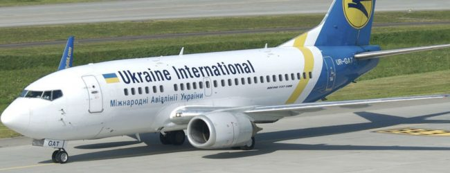 Plane crash in Iran :  Ukraine International Airlines with 180 aboard crashes
