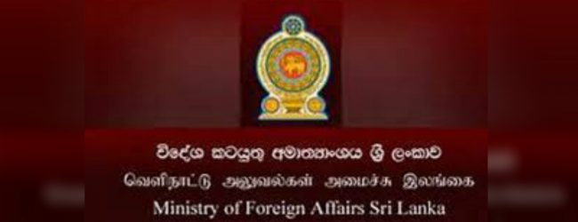 Three high ranking officials to arrive in Sri Lanka on the 13th