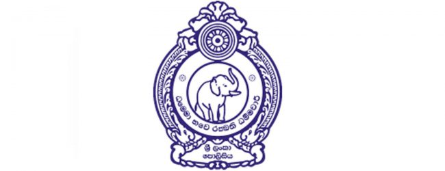 Jaliya Senaratne appointed as Director of Police Media Division