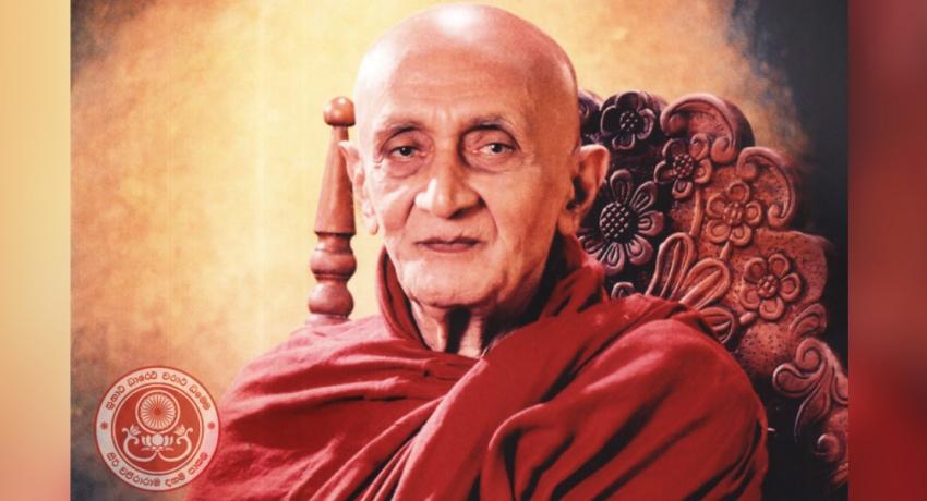 Most Ven. Ampitiye Rahula Maha Thero passes away at the age of 106