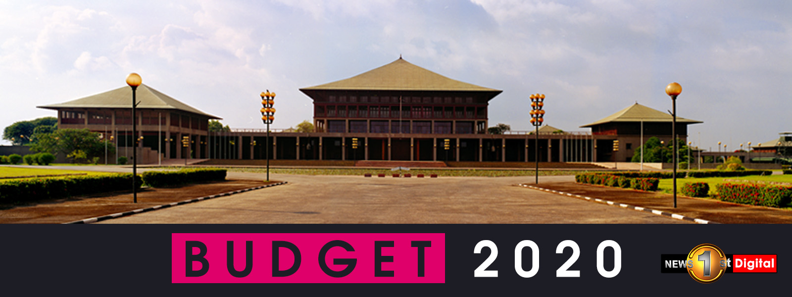 Budget for 2020 to be presented in June