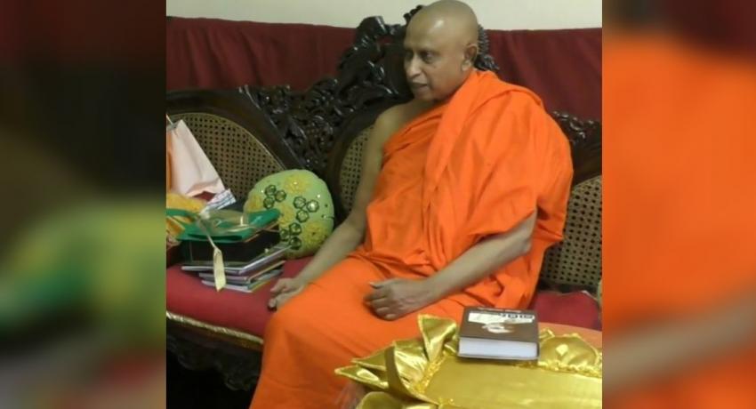 Make use of the expertise of SL intellectuals living overseas – Malwathu Anunayake Thero