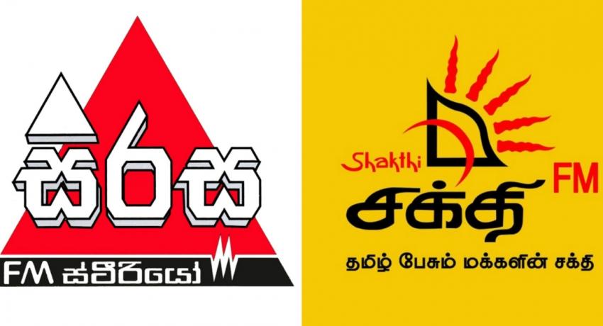 Sirasa and Shakthi FM collect awards at 2020 State Radio Awards