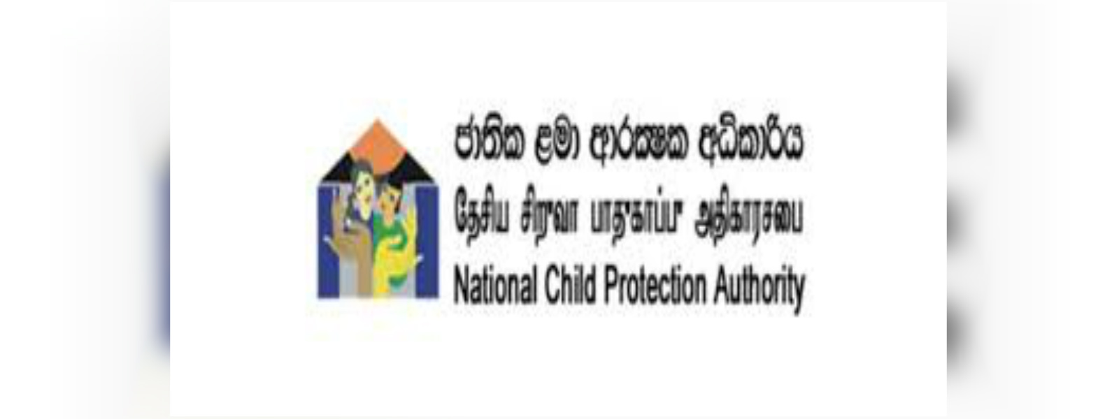 Child abuse on the rise in Sri Lanka