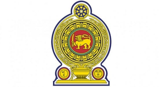 Extraordinary Gazette issued to establish Sainthamaruthu Urban Council