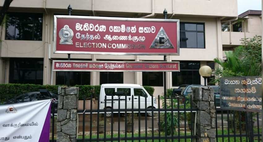 Final day to submit applications for new political parties