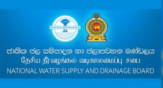 NWSDB begins SMS service for water cuts
