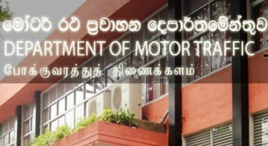 Werahera RMV temporarily suspend issuing licenses