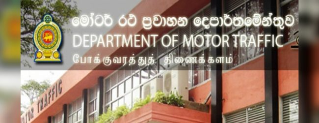 Werahera RMV temporarily suspend issuing licenses