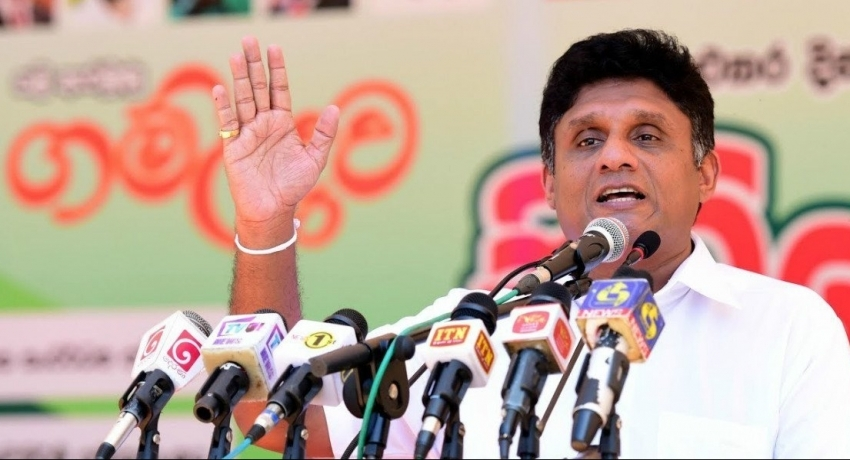 """Deal politics in play; Efforts to supress political journey of new UNP alliance"" – Sajith Premadasa"