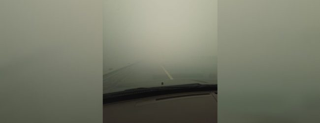 Section of Airport highway closed down due to poor visibility