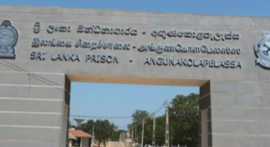 Inmate at Angunakolapelessa Prison reported dead
