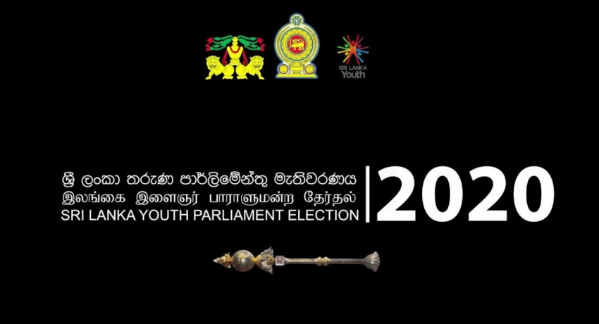 Accepting nomination for Youth Parliament Election today and tomorrow