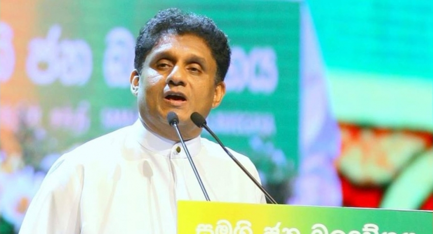 "We will not take a step back"" ; Sajith Premadasa launches Samagi ..."
