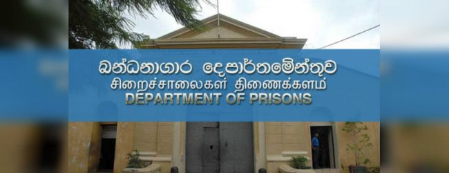 Visitors to be barred from prisons from tomorrow