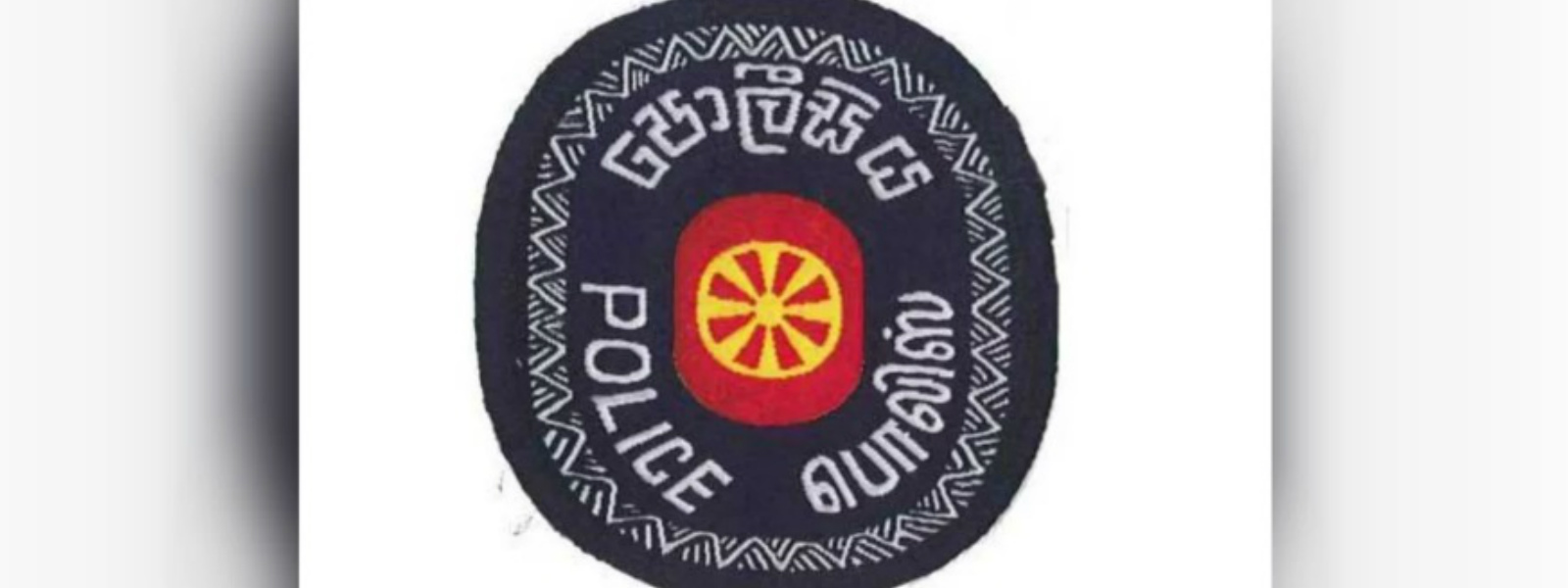 603 people arrested for violating Curfew-SL Police
