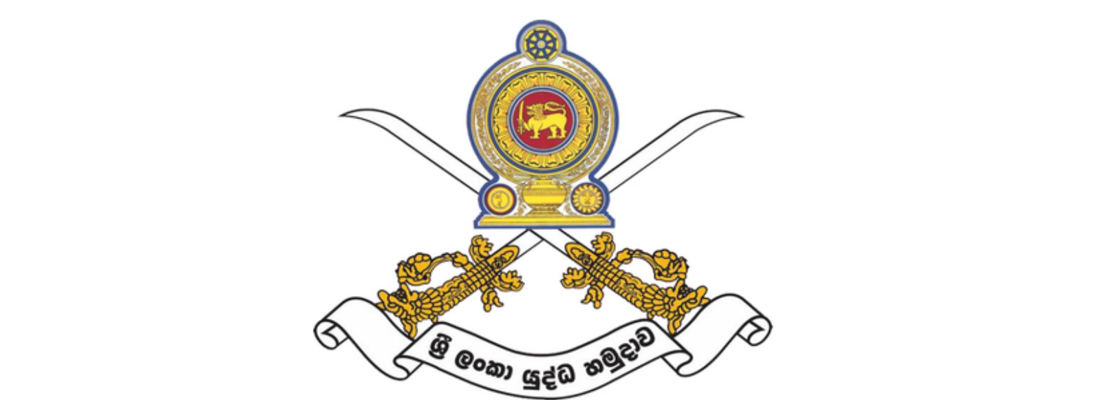 President Promotes 177 Officers of the Sri Lanka Army to respective next rank