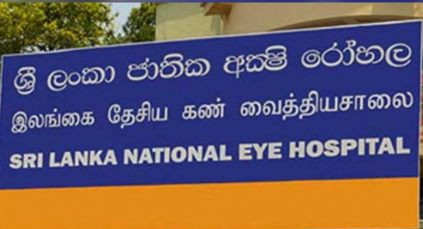 Visit Eye Hospital only for essential services  – NEH Director