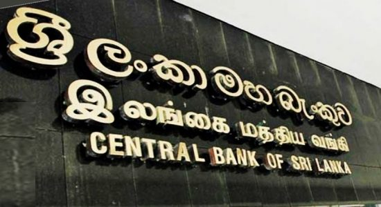 CBSL to set up 50 billion rupee re-financing facility