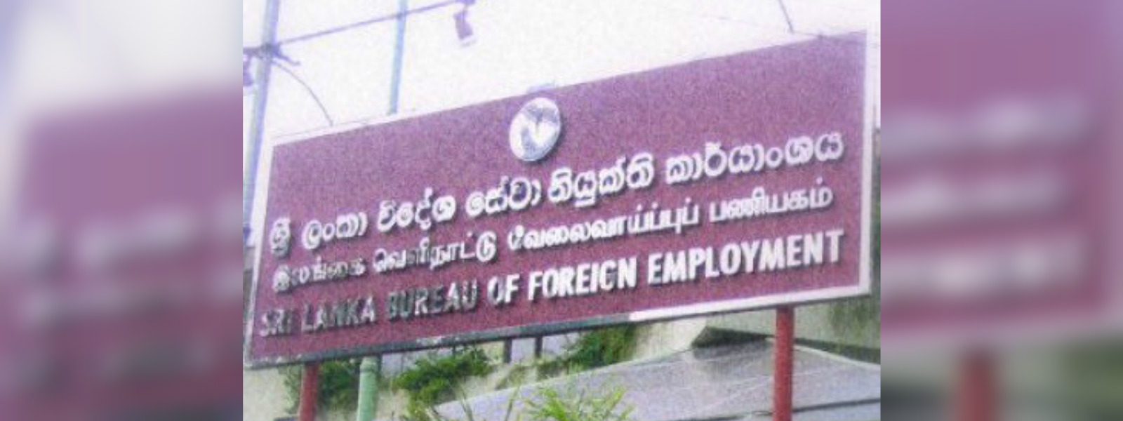 Training Courses of the Foreign Employment Bureau temporarily suspended