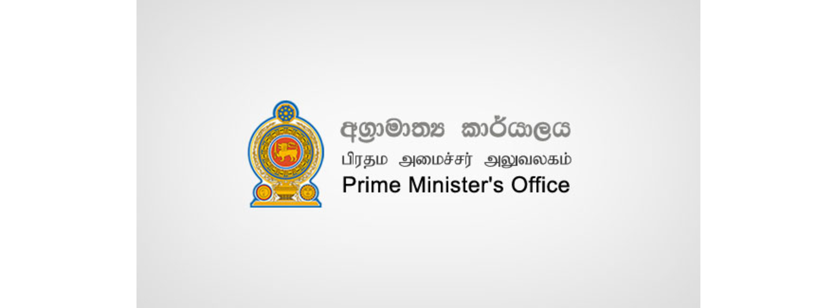 Prime Minister assures the public of adequate funds for Anti-Coronavirus Campaign