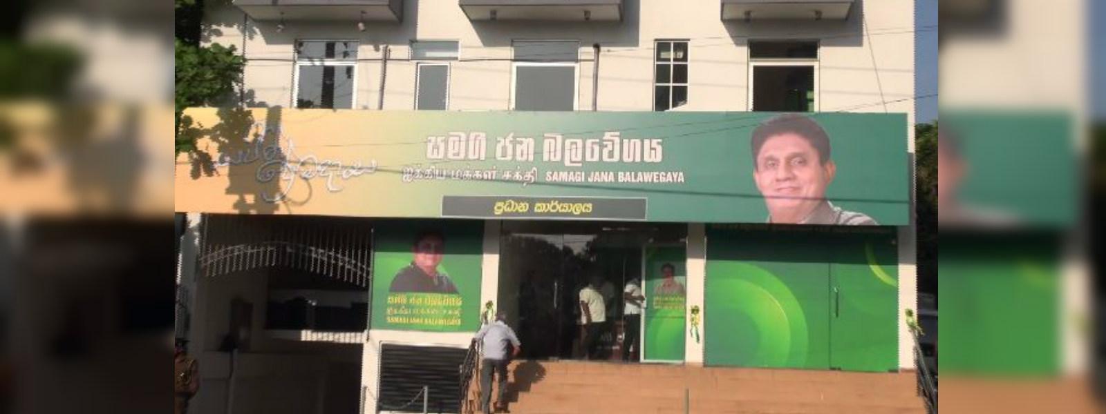 Samagi Jana Balawegaya office declared open