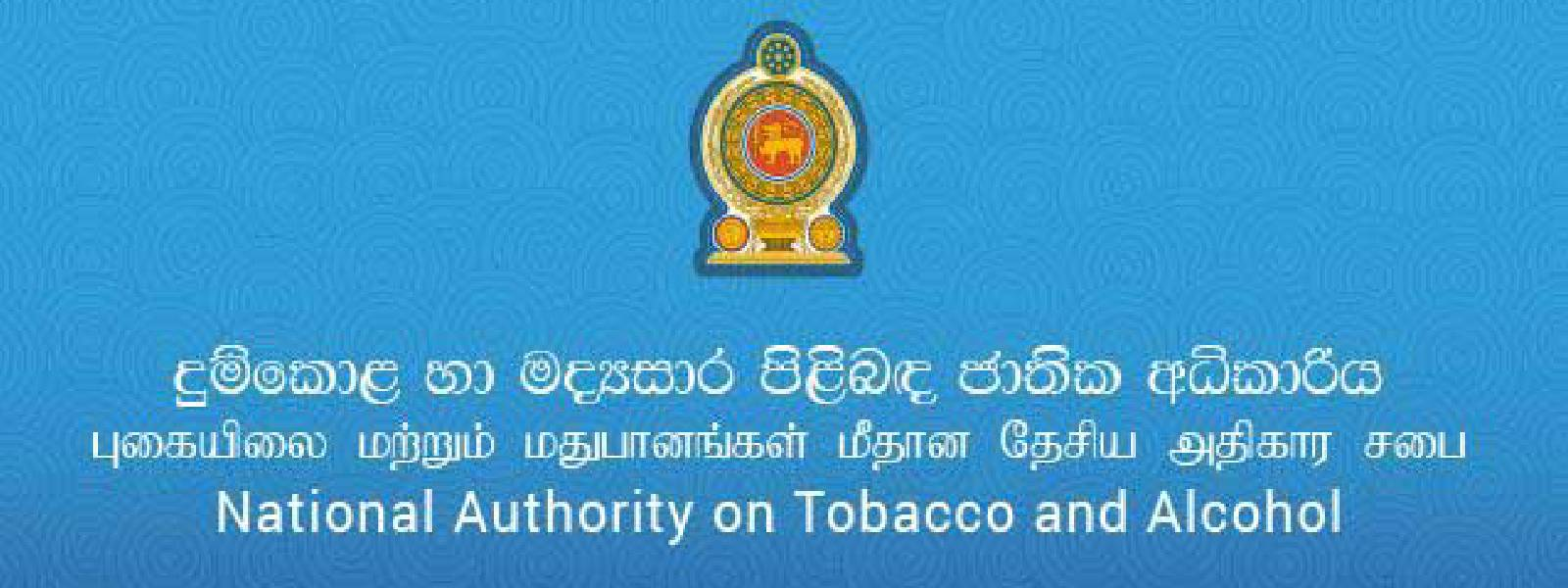 Govt. requested to ban home delivery of liquor, cigarettes