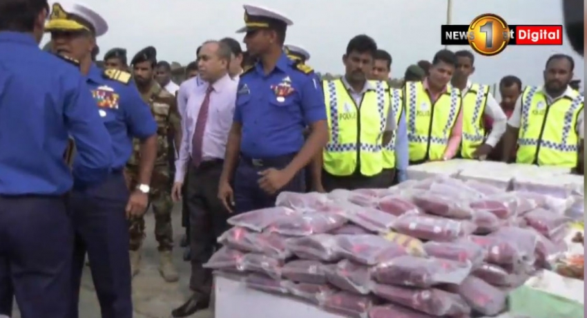 400kg heroin haul busted by Navy arrives in Dikowita