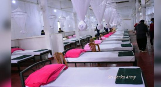 Another quarantine center established in Vavuniya