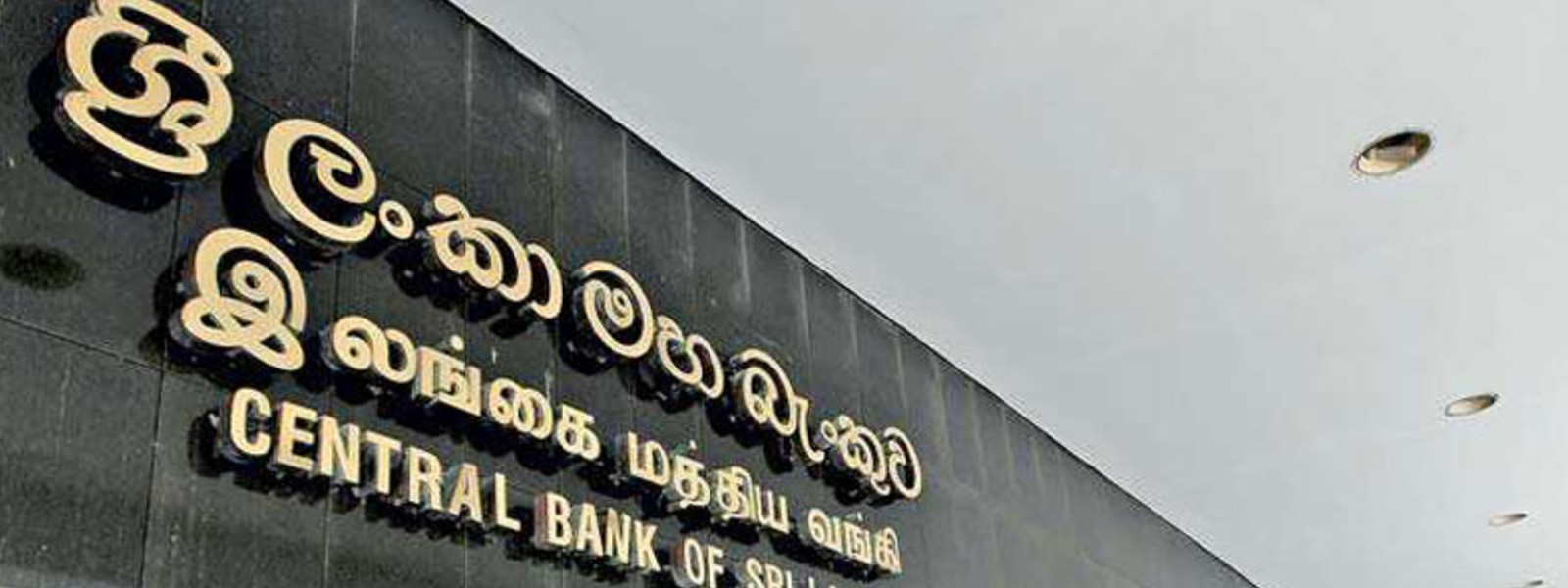 Central Bank eases key rates to support ailing economy amidst COVID-19 Pandemic spread