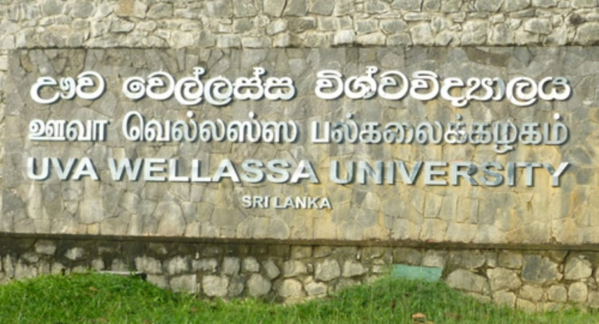 New admissions to Uva Wellassa University for 2018 academic year, suspended indefinitely