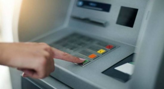 Public encouraged to avoid visiting banks : CBEU