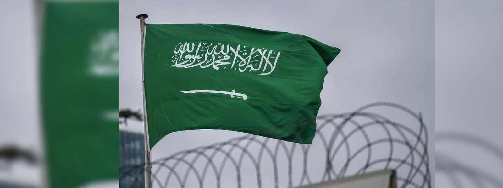 Saudi Arabia to end executions for crimes committed by minors