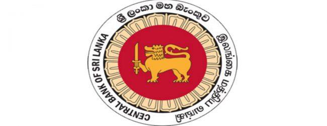 Sri Lankan rupee slide continues