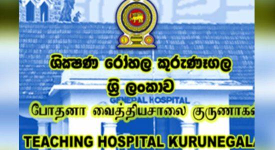 Kurunegala Hospital reverses move to close its emergency ward