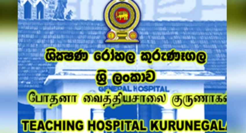 Kurunegala Hospital reverses move to close its emergency ward