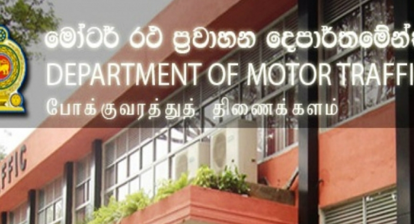Motor traffic department to resume limited operations from May 20