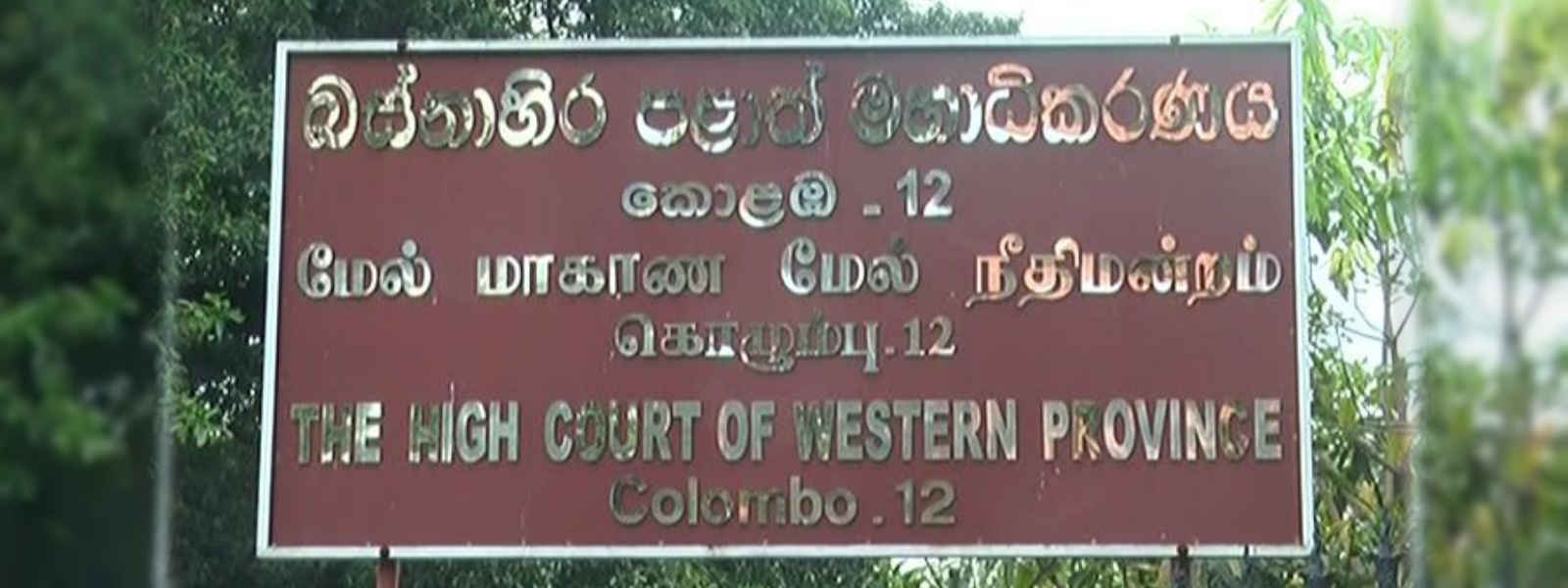 Incarcerated & remanded drug offenders file for bail; applications rejected