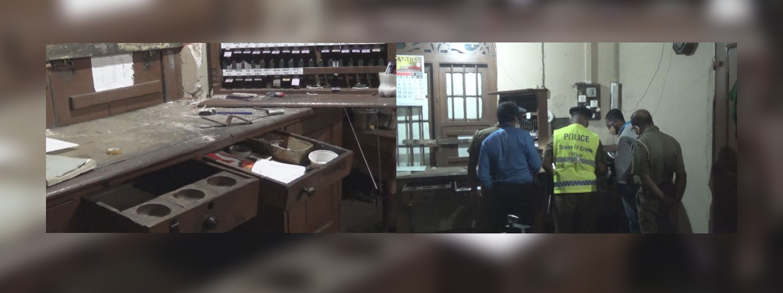 State Property Damged during break-in