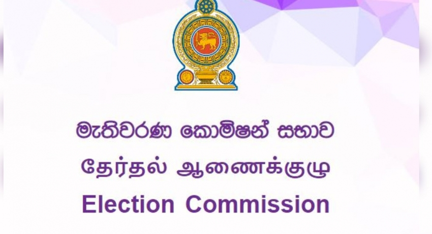 National Elections Commission to meet tomorrow