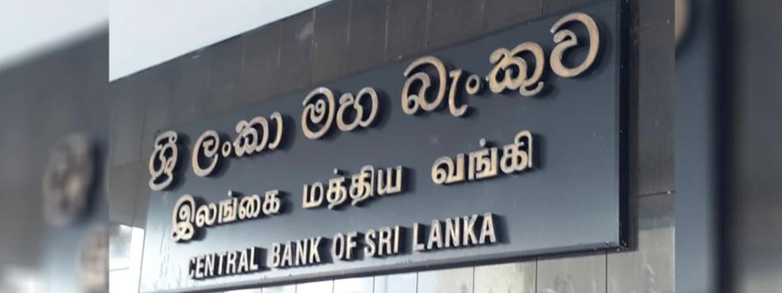 The Central Bank of Sri Lanka Reduces the Bank Rate by 5%