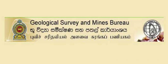 Validity period of mining license for minerals extended