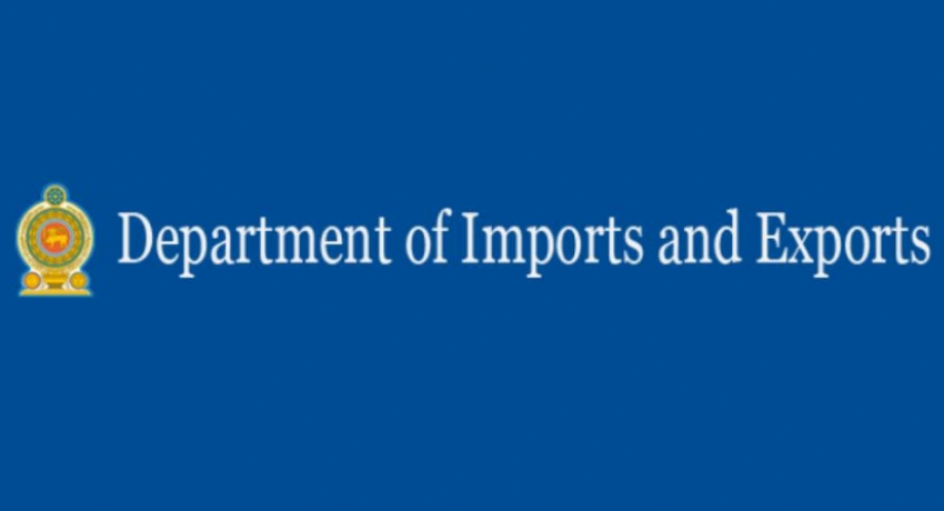 Import restrictions relaxed for raw materials