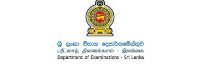 Results of the G.C.E. Ordinary Level Examination will be released within the next two days: Commissioner General of Examinations