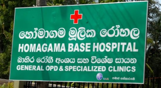 Homagama Base Hospital added to list of hospitals providing treatment for COVID-19