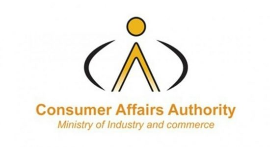 CAA to monitor e-commerce platforms