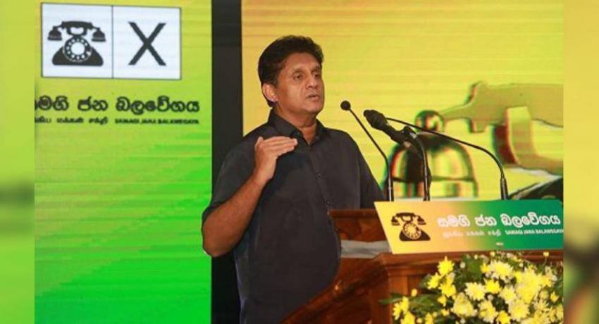 Samagi Jana Balawegaya publishes manifesto ahead of parliamentary poll