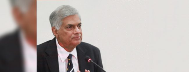 Former PM Ranil Wickremesinghe demands the Government reveal their debt servicing plan