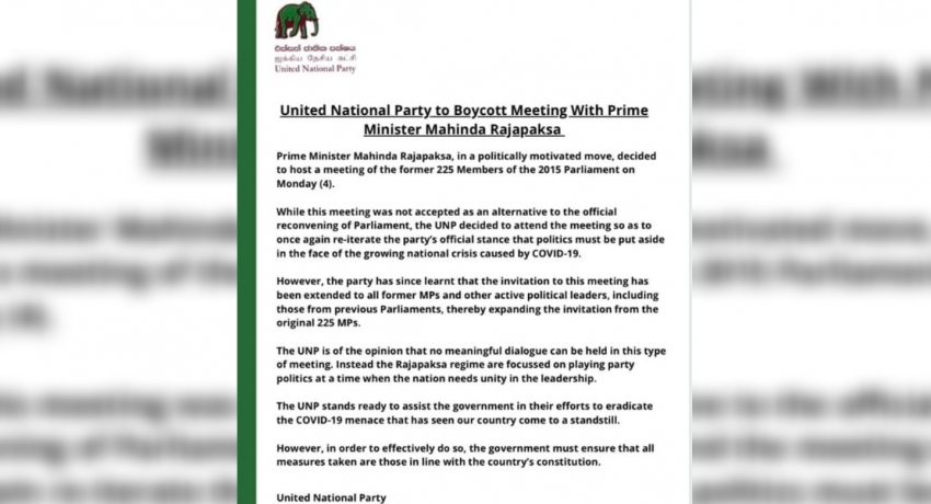 UNP to boycott meeting with the Prime Minister